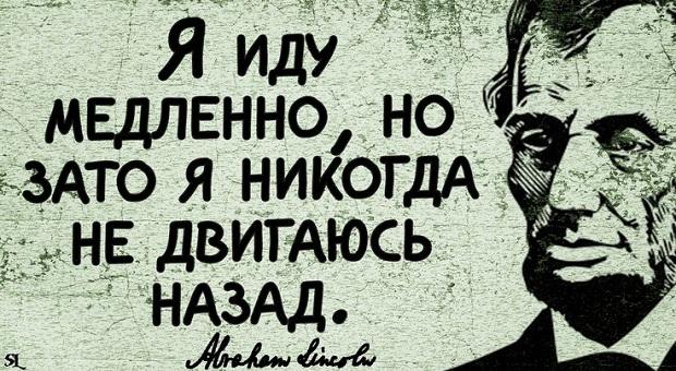 цитаты великих людей со смыслом
