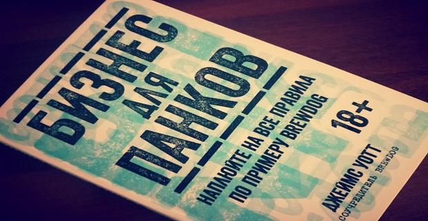 книги для предпринимателей