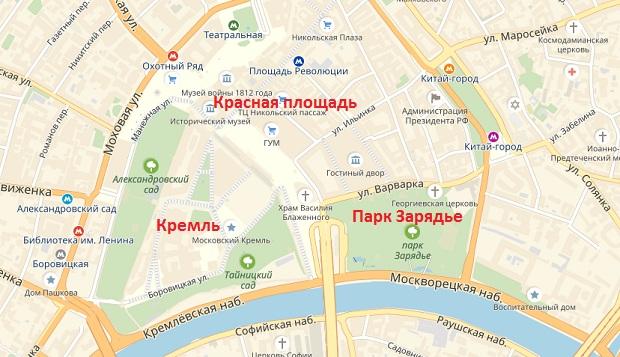 куда сходить в москве 1 день